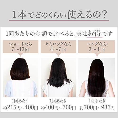 アンファー(ANGFA)スカルプDボーテヘアカラートリートメントダークブラウン女性用白髪染め深染め髪をいたわる[天然植物由来成分11種/オーガニックオイル/ジアミン・パラベン・エタノール・サルフェートフリー]手袋2枚付き200g