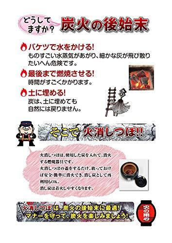 カネ由商店『炭火消し壺夏目火消』