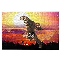 1000ピース ジグソーパズル,Kong Skull Island キングコング 髑髏島の巨神 木製パズル オモチャ 教育ゲーム 大人 減圧 Jigsaw Puzzle 子供 パズル 脳開発 知育玩具 人気 贈り物