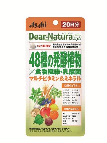 アサヒグループ食品『ディアナチュラスタイル 48種の発酵植物×食物繊維・乳酸菌』