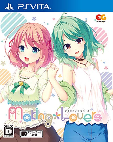 Making*Lovers ??? - PSVita (?Amazon.co.jp?????????3???? ??) [video game]
