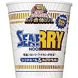 日清食品 カップヌードル スーパー合体シリーズ カレー&シーフード 79g×20個