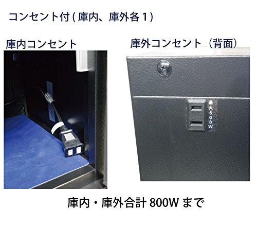 トーリ・ハン防湿庫ドライ・キャビプレミアムシリーズ76リットルPH-80