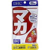 (セット販売)※DHC マカ 60粒入 20日分×5個セット