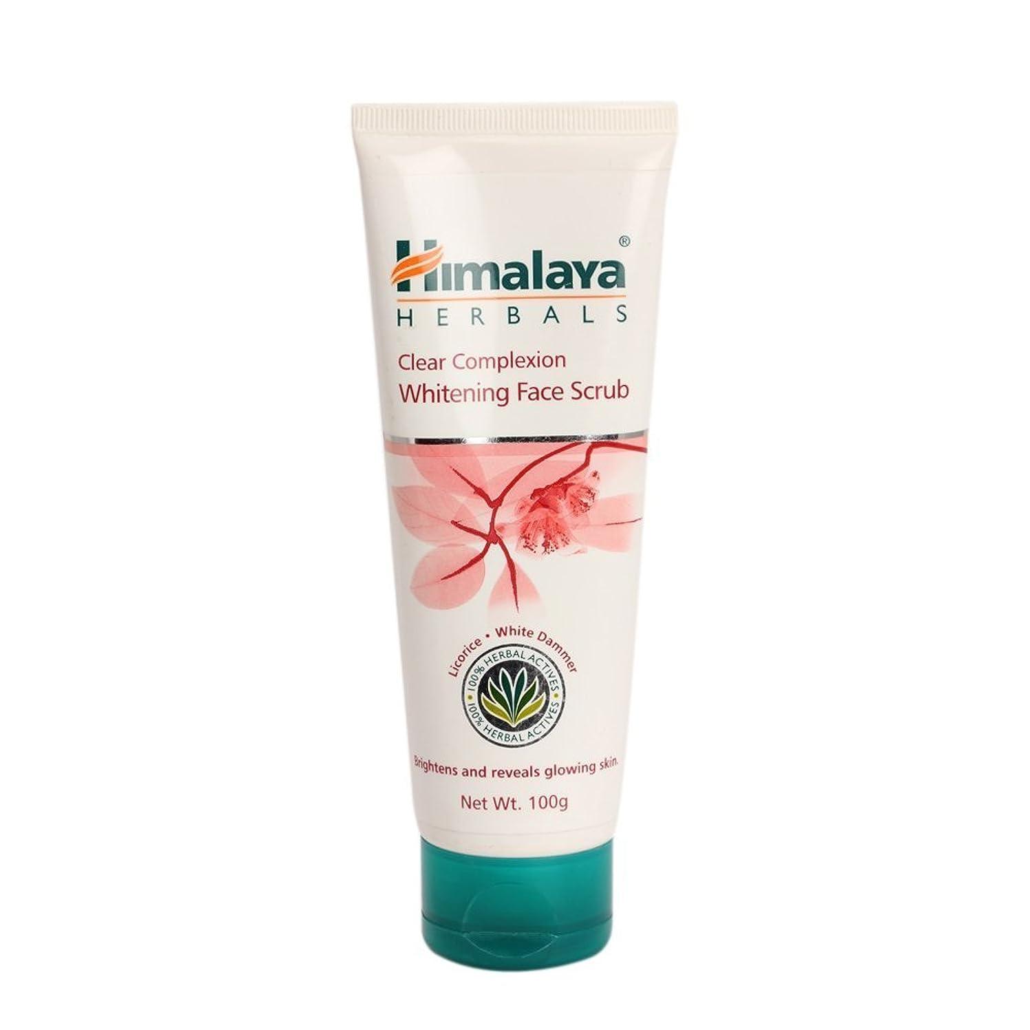 拒絶する食品陸軍Himalaya Clear Complexion Whitening Face Wash - 100gm