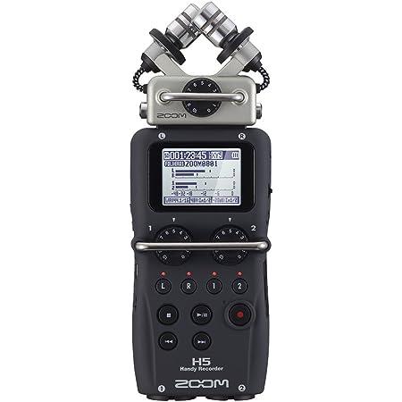 ZOOM ズーム マイクカプセル交換対応 最大4トラックの同時録音に対応リニアPCM/ICハンディレコーダー【メーカー3年延長保証付】 H5