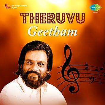 Theruvu Geetham