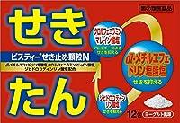 【指定第2類医薬品】ビスティーせき止め顆粒N 12包