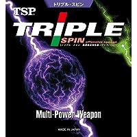 ティーエスピー(TSP) トリプルスピン ブラック 020 C(中) 20361