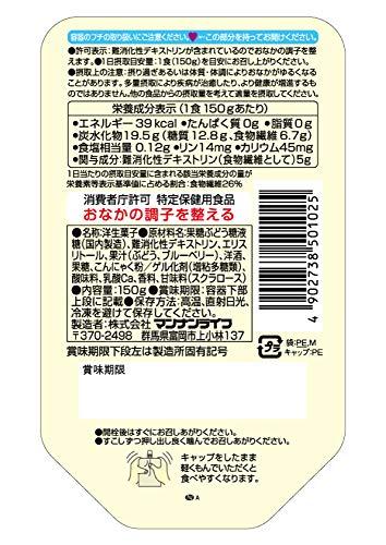マンナンライフ『クラッシュタイプの蒟蒻畑ライトぶどう味』
