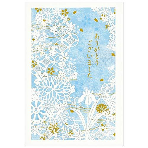 多目的カード レーザーカット 御礼 花野 1856306 二つ折り 中紙付き エヌビー グリーティングカード 多用途 誕生日 お誕生お祝い メール便可