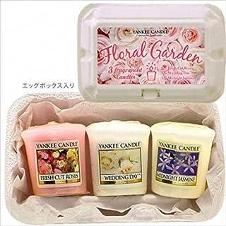 YANKEE CANDLE(ヤンキーキャンドル) YANKEE CANDLE サンプラーアソート 「 フローラルガーデン 」(K5112001)
