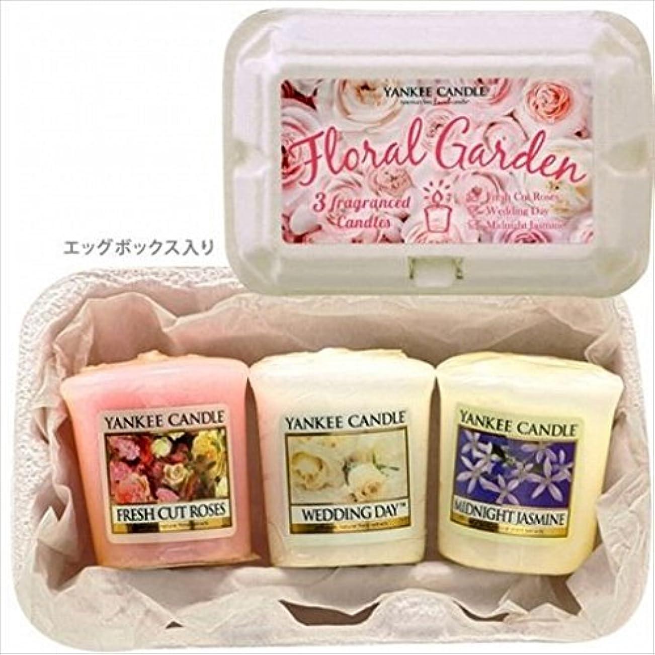 パースペナルティパイントYANKEE CANDLE(ヤンキーキャンドル) YANKEE CANDLE サンプラーアソート 「 フローラルガーデン 」(K5112001)