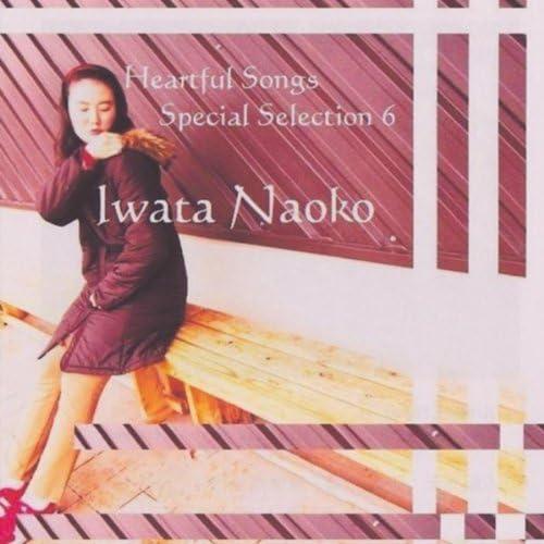 Iwata Naoko