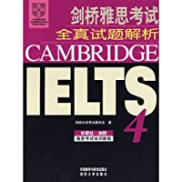 Cambridge IELTS 4 full-resolution real questions (with Disc 2)
