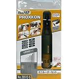 プロクソン(PROXXON) ミニルーターセット MM50 No.28512-S