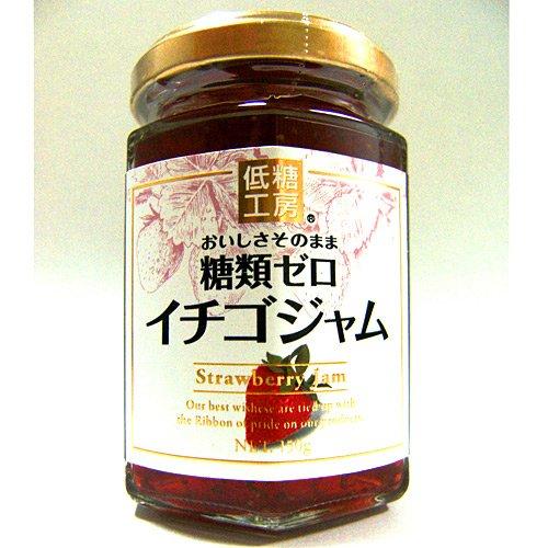 砂糖不使用ジャム(低糖工房)糖質制限におすすめ! (いちごジャム 150g)