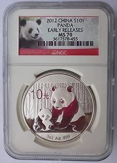 2012 China 1 oz Silver Panda Silver MS-70 NGC