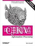 CJKV Information Processing: Chinese, Japanese, Korean, and Vietnamese Computing