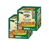 グリニーズ(Greenies) 正規品 グリニーズ プラス 穀物フリー 超小型犬用 2-7kg 60本×2個セット