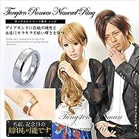 [アライブ] 鏡面の輝き仕上げ タングステン リング 指輪 メンズ レディース ペア ローマ数字 ピンクゴールド 11号