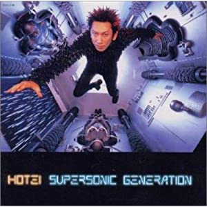 SUPERSONIC GENERATION