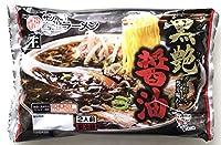 サッポロ西山ラーメン 黒艶 醤油(2食入り) (3)