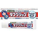 タフグリップクッション 透明 入れ歯安定剤(総入れ歯・部分入れ歯) 40g
