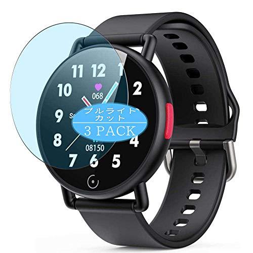 VacFun 3 Piezas Filtro Luz Azul Protector de Pantalla, compatible con AGPTEK G22 smartwatch Smart Watch, Screen Protector Película Protectora(Not Cristal Templado)
