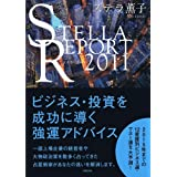 STELLA REPORT 2011