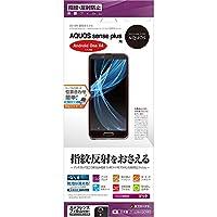 ラスタバナナ AQUOS sense plus SH-M07/Android One X4 フィルム 平面保護 反射防止 アクオスセンスプラス 液晶保護フィルム T1239AQOSP