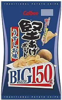 カルビー 堅あげBIGうすしお味 150g