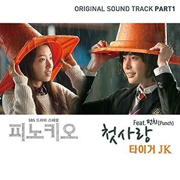 Pinocchio (Original Television Soundtrack), Pt. 1