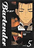 Bartender vol.5 [DVD]