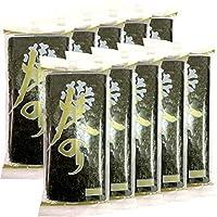 海苔 半折10枚 国産 焼海苔 半折り 10枚×10袋セット 巣鴨のお茶屋さん 山年園