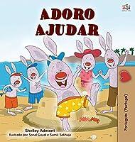 I Love to Help (Portuguese Children's Book - Portugal): Portuguese European
