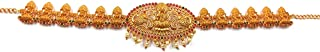 Samkart Gold Plated Temple Kamarband Belly Chains for Women