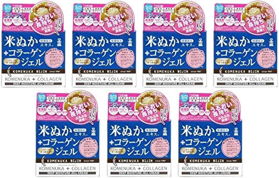 聖歌意味するローブ【まとめ買い】日本盛 米ぬか美人 コラーゲンジェル 100g【×7個】