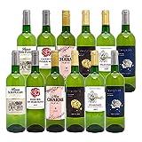 ヴェリタス シニアソムリエ厳選 直輸入 白ワイン12本セット((W0ZS19SE))(750mlx12本ワインセット)