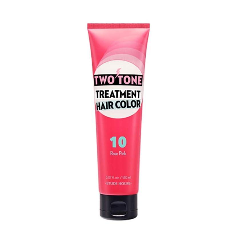 菊ディスク管理ETUDE HOUSE Two Tone Treatment Hair Color (#10 Rose Pink) エチュードハウス ツートントリートメントヘアカラー150ml (#10 ローズピンク)