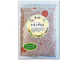 森のこかげ レモングラスティー オーガニック原料使用 130g