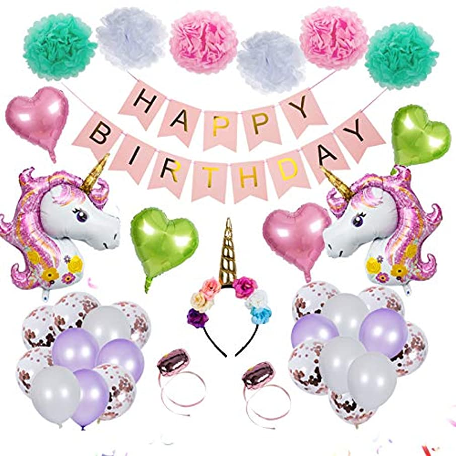 Unicorn Party Supplies, Unicorn Theme Decorations Supplies, Most Complete Birthday decoration set with unicorn headband Happy Birthday Banner, Party Balloons, Paper Flower Streamers for Girls Birthday