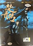 Best Chinese Tv Boxes - Princess Agents Chinese Drama TV Series - Mandarin Review