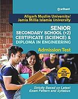 Aligarh Muslim University/Jamia Millia Islamia University Senior Secondary School 2020