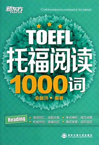 New Oriental Bull 1003 Words Of Toefl Reading Bull 1000