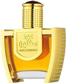 Best ispahan perfume price Reviews