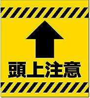 単管 垂れ幕 安全標語 看板 単管 足場 柵 フェンス 注意看板 Warning 注意標識 【Hotdogger】 工事現場