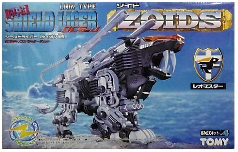 ZOIDS  Shield Liger (Lion Type) DCSJ Double Cannon Special Jet [Zoids Limited]
