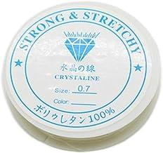 Ogquaton Fil élastique Fort Clair de Cristal de 0.7mm approprié à la Fabrication de Bijoux ficelant des Bracelets de Colliers de Bricolage (1 Rouleau, 11 m)