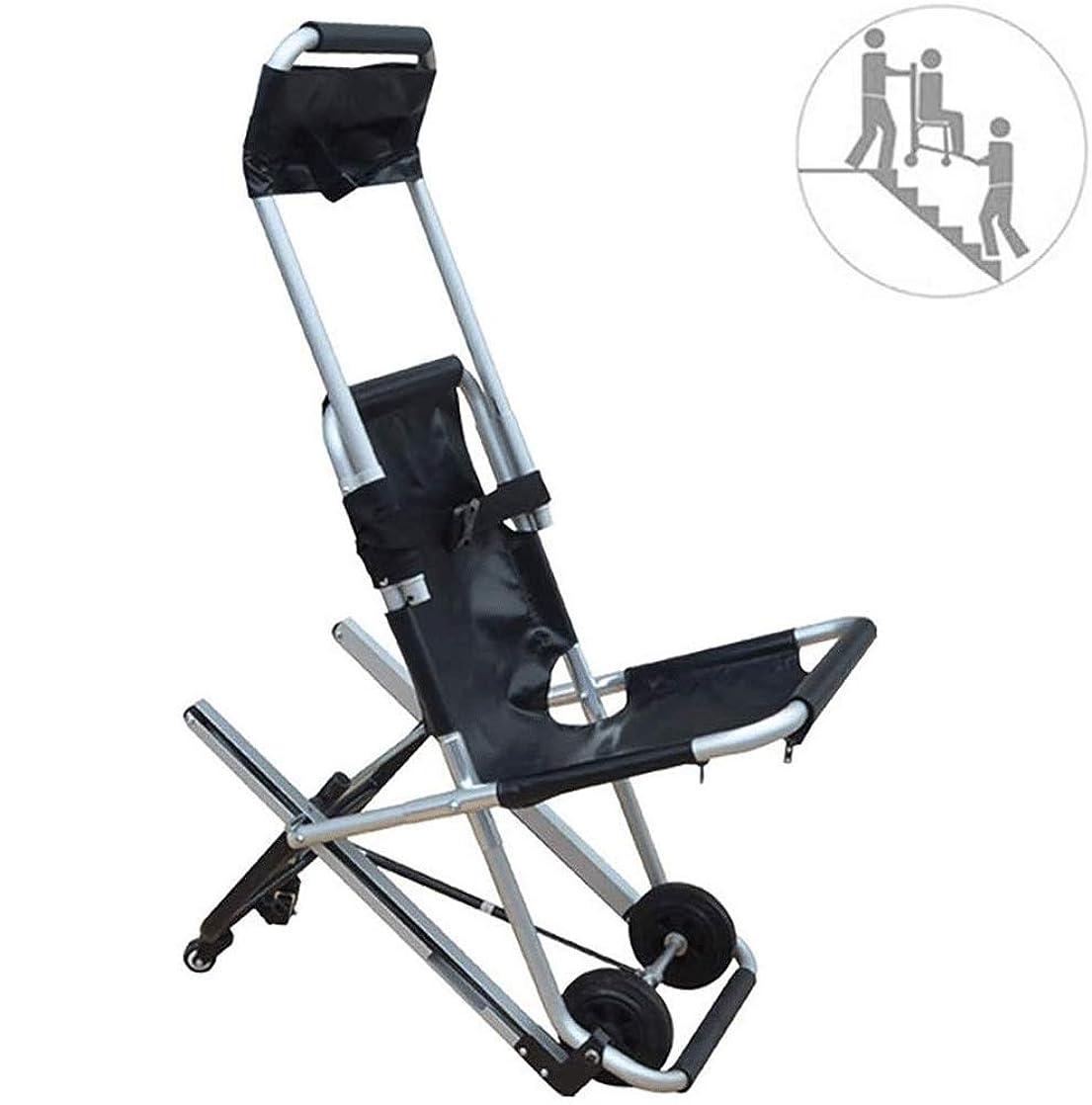 乱用動かない忙しい折り畳み式のEMS階段椅子、高齢者、障害者のためのクイックリリースバックル付き4ホイールアルミ軽量医療モビリティエイドで追跡階段チェア (Color : 黒)